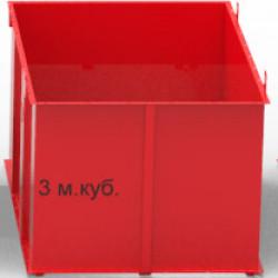 Надставка 3,0 м³+18600 грн.