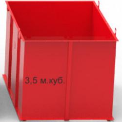 Надставка 3,5 м³+20500 грн.