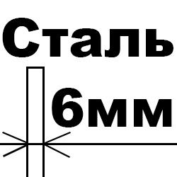 Lux гарантія 5 років+6500 грн.