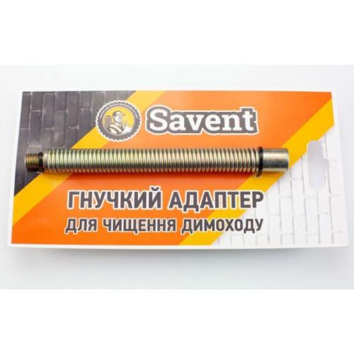 Гнучкий адаптер для чищення димоходу Savent