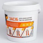 Порошок для чищення димоходів Savent 1 кг