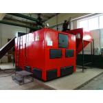 Котел Ретра-4М 1500 кВт
