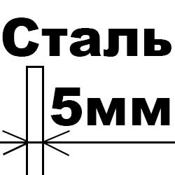 Standart гарантія 5 років+5200 грн.