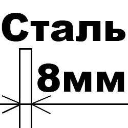 Lux гарантія 5 років+20300 грн.