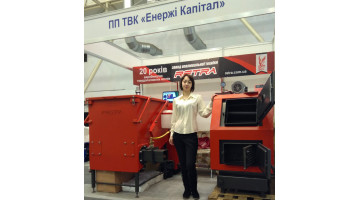 Міжнародна виставка InterBuildExpo (м. Київ)