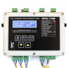 Пульт керування Retra 2 New RS-485